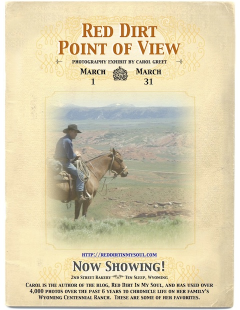 Red Dirt Point of View web